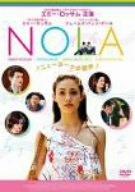 NOLA~ニューヨークの歌声 [DVD]