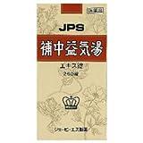 【第2類医薬品】JPS補中益気湯エキス錠N 260錠 ×2