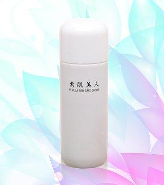 ぺリラスキンケアローション アトピー・乾燥肌・敏感肌に 内容量:150ml 今なら 40%割引