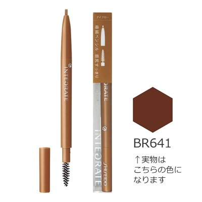 インテグレート アイブローP BR641