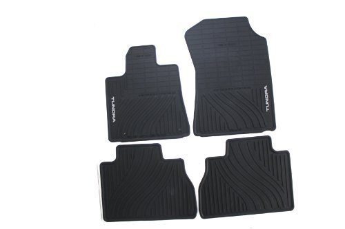 Genuine Toyota Accessories PT908-34101-02 Front and Rear All-Weather Floor Mat (Black), Set of 4 by Toyota (All Weather Mat Cleaner compare prices)