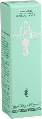 アシュケア 薬用バージン ナイトクリーム 22g