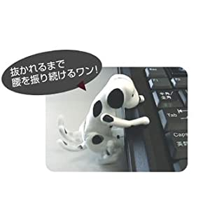 USB Humping Dog (White Dalmation)