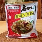 火鍋の素(中国重慶火鍋料400gX5袋セット)四川の辛~い中華しゃぶしゃぶのだし(中華料理、業務用)