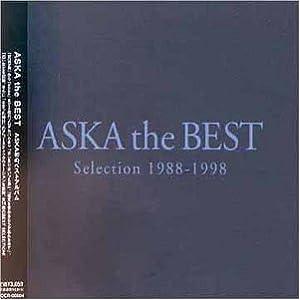 Chage aska aska best selection 1988 1998 for Popular music 1988