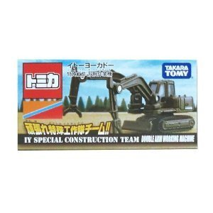 [ ] Ito-Yokado Tomica special tools dual arm working machine TAKARATOMY120307 (japan import)