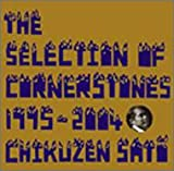 THE SELECTION OF CORNERSTONES 1995-2004(アルバム+DVD)