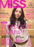 MISS (ミス) 2008年 03月号 [雑誌]