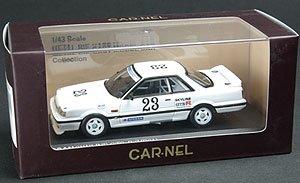 CARNEL 1/43 �˥å��� �������饤�� GTS-R �˥��� Gr.A �ƥ��� #23