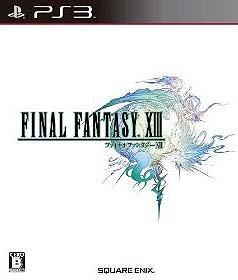 Final Fantasy XIII (Japanese Language)