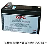 APC BE500JP/BP300JPNP/BK350J/BK500JS/BK350JP/BK500JP交換用バッテリキット RBC2J