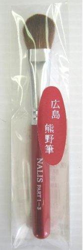 ナリス 赤軸 No.1ー3 シャドーブラシ