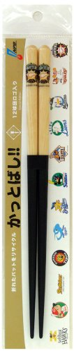 the-kattobashi-hokkaido-nippon-ham-fighters-225cm-acrylic-paint-type-japan-import-the-package-and-th