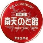 【第3類医薬品】トキワ南天喉飴 60錠