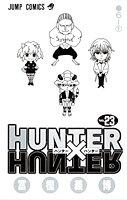 HUNTER×HUNTER 23 (ジャンプ・コミックス)