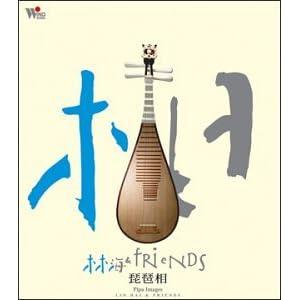 Lin Hai & Fan Zong-pei -  Story