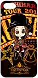 茅原実里 【Live Tour 2014 ~NEO FANTASIA~】 iPhoneケースB