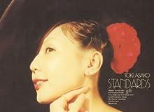 STANDARDS gift~土岐麻子ジャズを歌う~