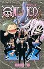 ONE PIECE -ワンピース- 第42巻 2006年07月04日発売