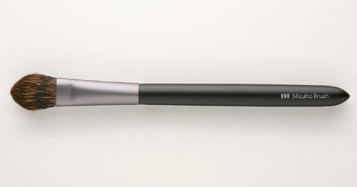 瑞穂 熊野化粧筆 MBシリーズ アイシャドウブラシ MB120