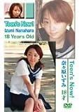 「Teen's Now!」奈々原いずみ 18才 [DVD]