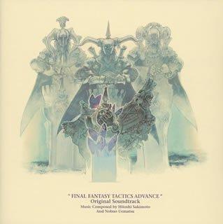 ファイナルファンタジー タクティクス アドバンス オリジナルサウンドトラック