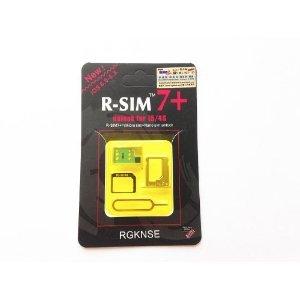 最新バージョン SIM7+ 信号速度UP 認識能力強化 iPhone5+4S 最新バージョン対応 R-SIM7+ Unlock Nano-SIM ロック 解除 SIM7Plus 操作簡単 SIM7+ GPP gevey関連品