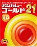大塚 ボンカレーゴールド21甘口 210g (5入り)