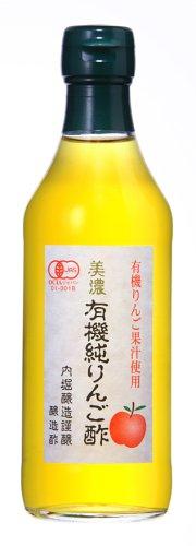 内堀醸造 有機純りんご酢 360ml