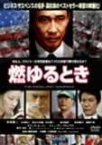 dz���Ȥ� [DVD]