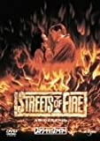 ストリート・オブ・ファイヤー (ユニバーサル・セレクション第6弾) 【初回生産限定】 [DVD]