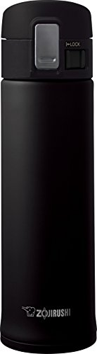 Zojirushi SM-KHE48BA Stainless Steel Mug (Coffee Japanese compare prices)