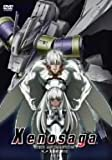 Xenosaga ゼノサーガ THE ANIMATION 5 [DVD]