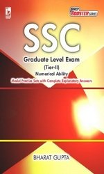 SSC Graduate Lavel Exam (Tier-II) Numerical Ability