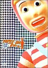 POPEE the �� �ե����ޡ� Vol.1 [DVD]