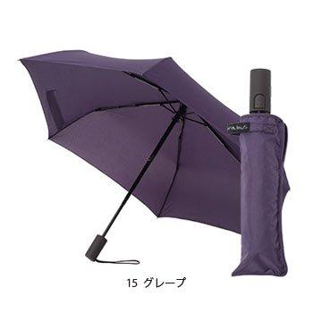 mabu 自動開閉 折りたたみ傘 【RAKURAKU】 グレープ MBU-AOC15