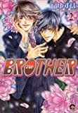 BROTHER 2 (2) (GUSH COMICS)