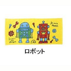 ビートルズ フェイスタオル ロボット 6枚