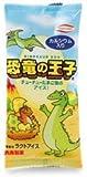 丸永製菓 恐竜の玉子 30入