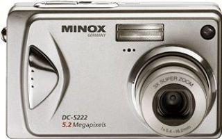 Minox DC 5222