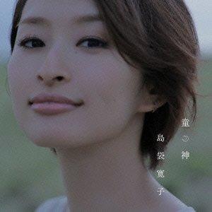 童神 (SINGLE+DVD)