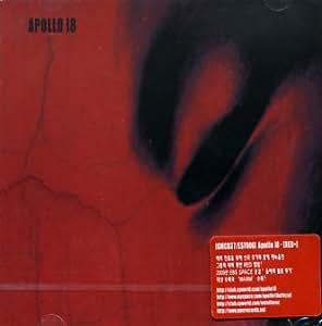 Apollo 18 - Red Album(韓国盤)