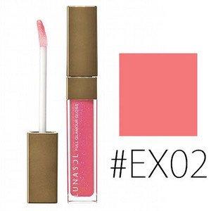 ルナソル フルグラマーグロスa #EX02 Shiny Pink