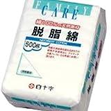 白十字 FC 脱脂綿 500g (4987603109544)