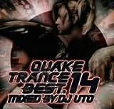 QUAKE TRANCE BEST.14
