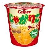 calbeeカルビー じゃがりこチーズ58g 12個セット