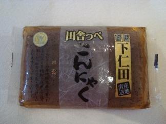 Innakappe Brown Yam Cake (9 oz X 12 Bags)