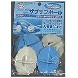エヌケー 『丈夫な日本製 入れるだけで汚れがしっかり落ちる洗濯ボール』 ザブザブボール4個入 11300