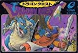 echange, troc Dragon Quest [Import Japonais]