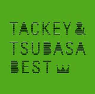 タキツバベスト(初回限定生産盤・ジャケットB)